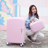 行李箱女拉桿箱小清新密碼箱旅行箱子母皮箱20學生萬向輪2igo    蜜拉貝爾