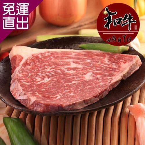 mi將的店 澳洲和牛里肌沙朗牛排3包組(280g/包)【免運直出】