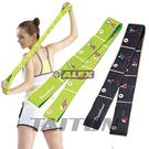台同健康活力館|ALEX 美姿拉力帶 (黑色) 塑造迷人曲線 訓練大腿內外側