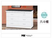 【MK億騰傢俱】AS224-04 白色六斗櫃(含石面)