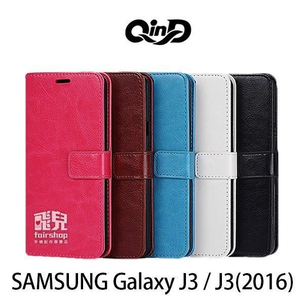 【妃凡】QIND 勤大 SAMSUNG Galaxy J3 / J3 2016 經典插卡皮套 卡夾 側翻 可立式 (K)