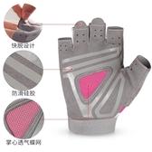 健身手套女半指器械訓練單車防滑耐磨透氣