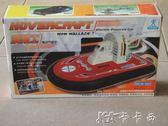 遙控車 滑萊士電動氣墊車船中天拼裝模型電動競賽專用 卡卡西