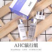 【小麥購物】AHC玻尿酸旅行組 AHC 保濕乳液 旅行套盒 旅行組 正貨 韓國 【S027】