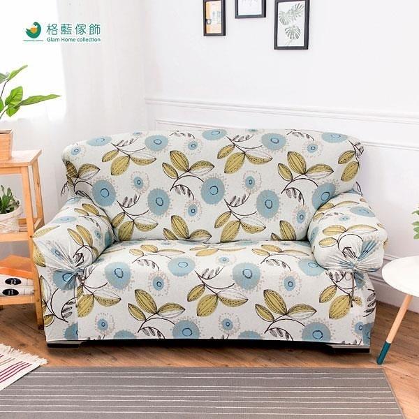 【南紡購物中心】格藍傢飾-貝樂絲涼感彈性沙發套-綠3人