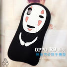 E68精品館 神隱少女 無臉男 OPPO...