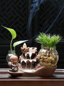 創意倒流香爐陶瓷禪意擺件家用室內塔香個性紫砂香薰爐觀賞煙倒流