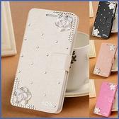 OPPO Reno5 5G Reno5 Pro 5G 茶花皮套 水鑽皮套 保護套 手機殼 貼鑽殼 水鑽手機皮套