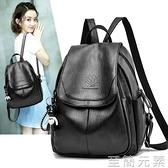 後背包 後背包女新款大容量時尚韓版百搭軟皮旅行學生書包女士小背包 至簡元素