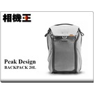 ★相機王★Peak Design Everyday Backpack 20L V2 後背包 象牙灰