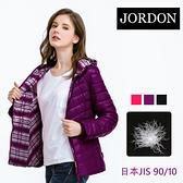JORDON  302克暖時尚 輕連帽羽絨夾克 441紫紅