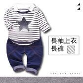 套裝 韓 棉質 棉T 韓 條文星星 star 假二件式上衣 長袖上衣+長褲 單款 寶貝童衣