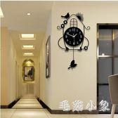 鐘表掛鐘客廳創意簡約歐式現代田園時鐘掛表臥室靜音夜光石英鐘大CC3545『毛菇小象』