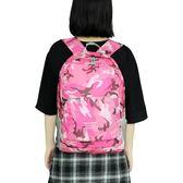 後背包 旅行背包男女雙肩旅游包戶外運動包輕便大容量折疊皮膚包休閒便攜