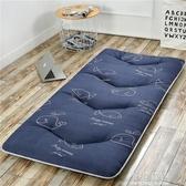 打地鋪睡墊可折疊防滑午休懶人床墊子加厚保暖臥室簡易榻榻米地墊CY『小淇嚴選』