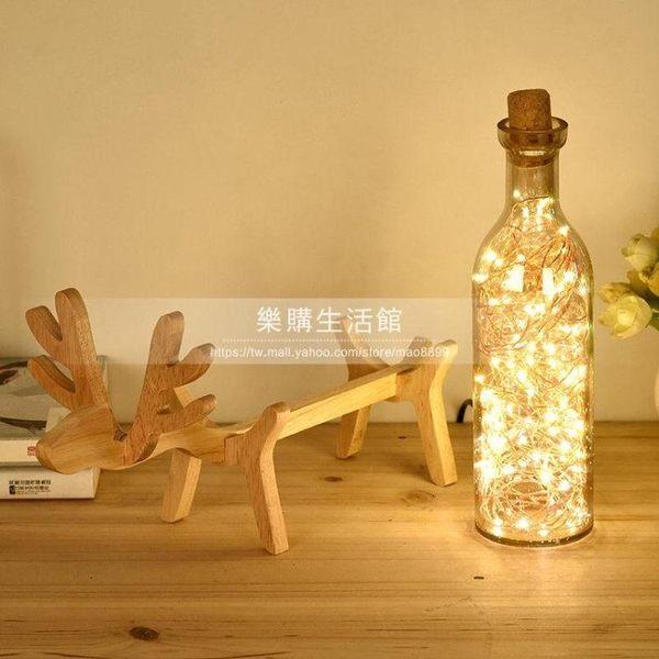 簡約創意小鹿臺燈實木玻璃燈飾LG-28369