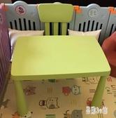 幼兒園兒童桌椅套裝塑料桌子椅子寶寶學習桌兒童玩具桌加厚 aj1759『易購3C館』