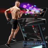 跑步機 跑步機家用款小型女超靜音多功能室內折疊健身器械 HD