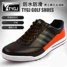 新款高爾夫球鞋 男士防水鞋子 防滑釘鞋 夏季透氣男鞋