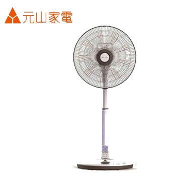 【艾來家電】【分期0利率+免運】元山14吋DC直流 立扇 電風扇 YS-1405SFD
