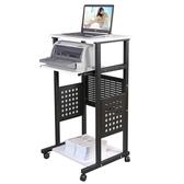 可升降移動投影儀桌會議桌可伸縮演講臺站立臺式筆記本電腦桌書桌