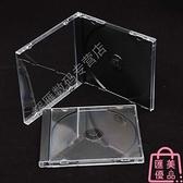 單片裝標準CD盒 DVD盒收納盒透明光碟盒25個【匯美優品】
