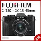 FUJIFILM X-T30 + XC ...