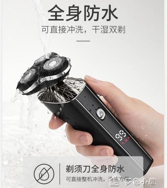 電動剃鬚電動三合一多功能男士剃須刀全身水洗多用智能五合一刮鬍刀理發器 快速出貨