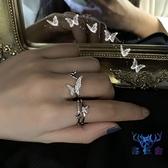 戒指蝴蝶女潮個性時尚創意復古個性開口食指環【古怪舍】