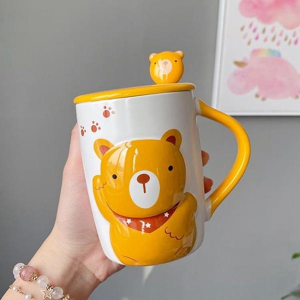 陶瓷杯大號早餐杯燕麥杯牛奶杯大容量大口馬克杯包郵小熊水杯子 橙子精品