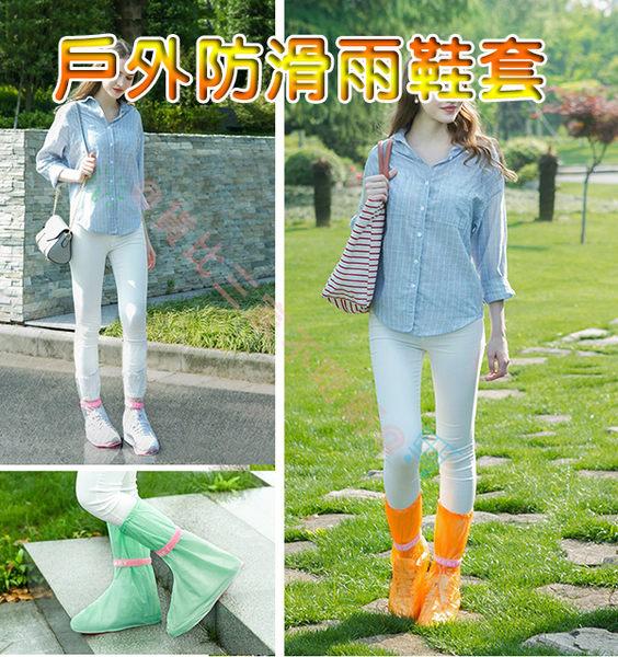 戶外防滑雨鞋套 男女通用 加厚耐磨 防水PVC鞋套 可重複使用 雨靴 雨傘 加長型 便携鞋套 雨鞋套