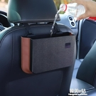 汽車用後排置物架後座椅背車載收納用品車內儲物盒箱兒童掛袋支架 韓美e站