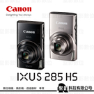 Canon IXUS 285 HS 20...
