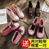 雨鞋雨靴時尚防水防滑膠鞋套鞋短筒水鞋韓國可愛保暖雨鞋女成人  居家物語
