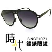 【台南 時代眼鏡 ROAV】折疊式太陽眼鏡 Mod 8006 c13.41 Dixon 漸層黑色