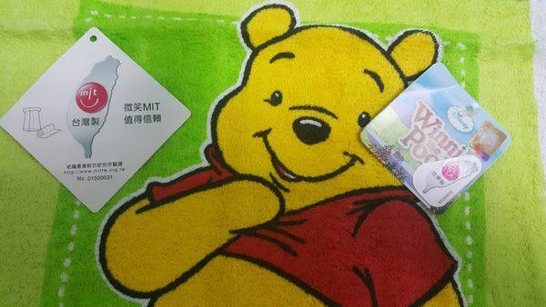 小熊維尼童巾 MIT(2條/組)-隨機出貨【合迷雅好物超級商城】