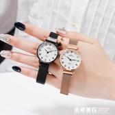 手錶女士學生韓版簡約氣質 ins原宿風女生細帶小巧時尚國產女表 米希美衣