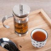 Tea Time不鏽鋼沖茶器350ml-生活工場