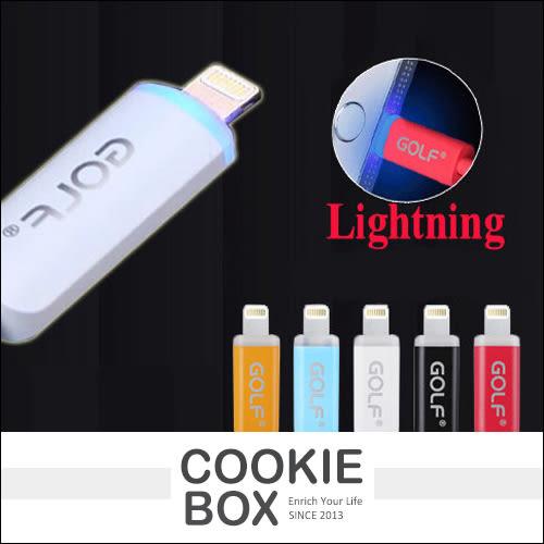 Golf 高速 發光 充電顯示 Lightning 傳輸線 充電線 Apple iphone 5 5S 5c 6 6S Plus iPad Air mini *餅乾盒子*