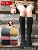 長筒襪 小腿襪女秋冬季加厚長筒襪保暖加絨高筒襪女中筒襪純棉韓版學院風 唯伊時尚