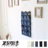 【北歐原素】數字雜貨風吊掛式12 格收納袋五色可選LS0093 YKS