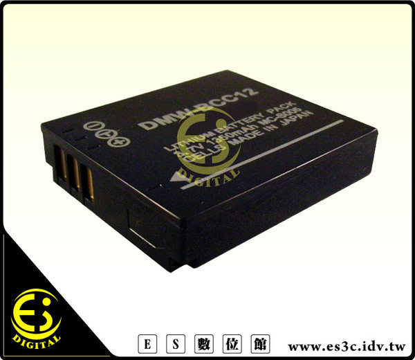 特價促銷 FX150 FX180 LX1 LX2 LX3 LX9 專用 S005 BCC12 高容量防爆電池