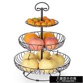 果盤水果盤籃創意客廳歐式家用茶幾三層架零食糖果多功能多層的大號裝【快速出貨】
