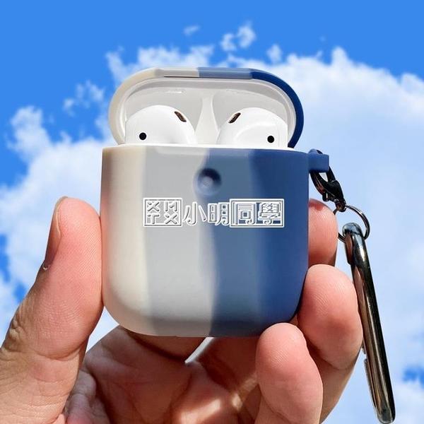 airpods保護套蘋果airpodspro無線藍耳機殼2代三代por液態硅膠軟純色薄連體盒子日系一體式 小明同學