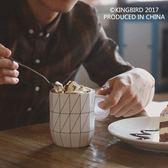 ins北歐早餐杯子陶瓷 簡約咖啡水杯帶蓋勺大容量辦公室情侶馬克杯 英雄聯盟