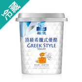 福樂頂級希臘式優酪500G /盒【愛買冷藏】