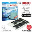 ✚久大電池❚ 德國 BOSCH 日本進口 AF-Z05 冷氣濾網 PM2.5 MAZDA 3 馬3 2003~2008