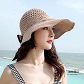 草帽子女夏天韓版防曬空頂遮陽帽沙灘出游百搭防紫外線遮臉太陽帽【聚物優品】