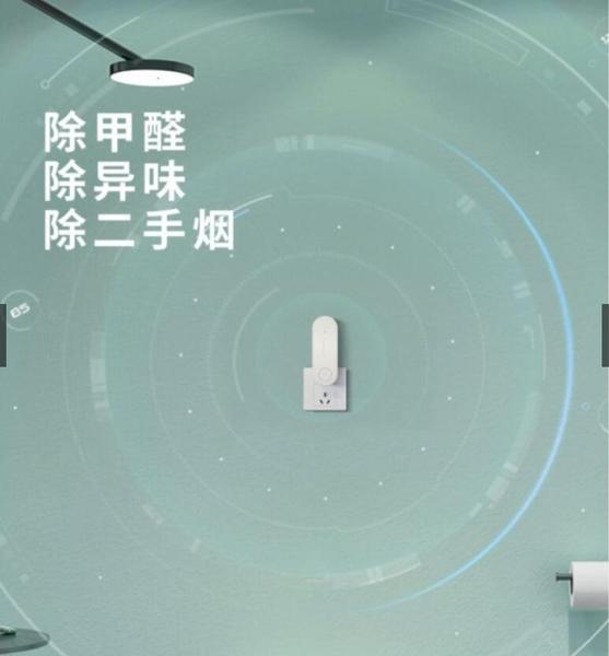 12h小時出貨 負離子空氣淨化器 迷你空氣淨化器 負離子空氣濾清機 空氣清淨機 室內除臭除異味