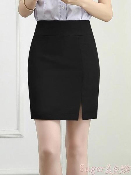窄裙 職業半身裙包臀短裙包裙一步裙工裝裙正裝裙工作西裙工作裙女夏季 suger